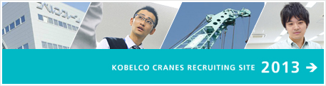 Career Info JAPAN
