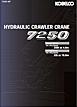 7250 Colour Brochure