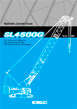 SL4500G spec book
