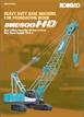 BME800HD Colour Brochure