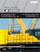 CK1600G spec book