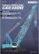 CKE1100 Colour Brochure