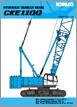 CKE1100 spec book