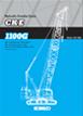 CKE1100G spec book