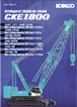 CKE1800 Colour Brochure