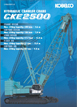 CKE2500 Colour Brochure