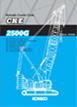 CKE2500G spec book
