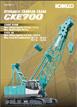 CKE700 Colour Brochure