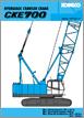 CKE700 spec book