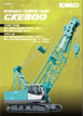 CKE800 Colour Brochure