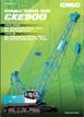 CKE900 Colour Brochure