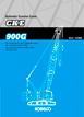CKE900G spec book