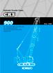 CKS900 spec book
