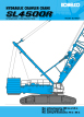 SL4500 Standard Configuration specifications spec book