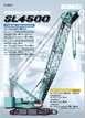 SL4500 Standard Configuration Colour Brochure