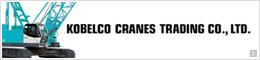 KOBELCO CRANES TRADING CO., LTD.