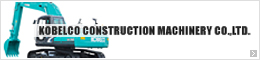 Kobelco Construction Machinery Co., Ltd.