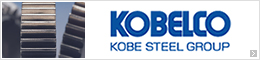KOBELCO KOBE STEEL GROUP
