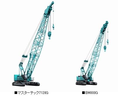 マスターテックGシリーズ・BM-Gシリーズ