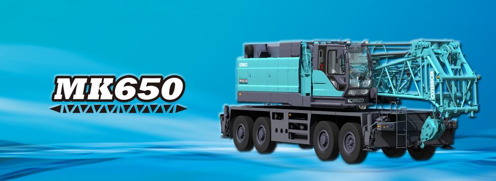 MK650